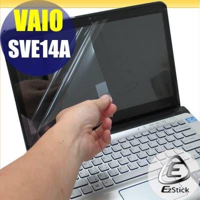 【EZstick】VAIO SVE14A (14P) 觸控機款 專用 靜電式筆電LCD液晶螢幕貼 (可選鏡面防汙及高清霧面)