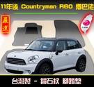 【鑽石紋】11年後 Mini Countryman R60 腳踏墊 / 台灣製造 工廠直營 / mini海馬腳踏墊 mini腳踏墊 mini踏墊