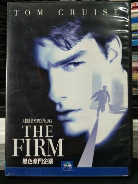 挖寶二手片-P40-003-正版DVD-電影【黑色豪門企業/The Firm】-湯姆克魯斯(直購價)經典片 海報是影印