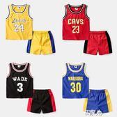 童裝男童籃球服運動套裝
