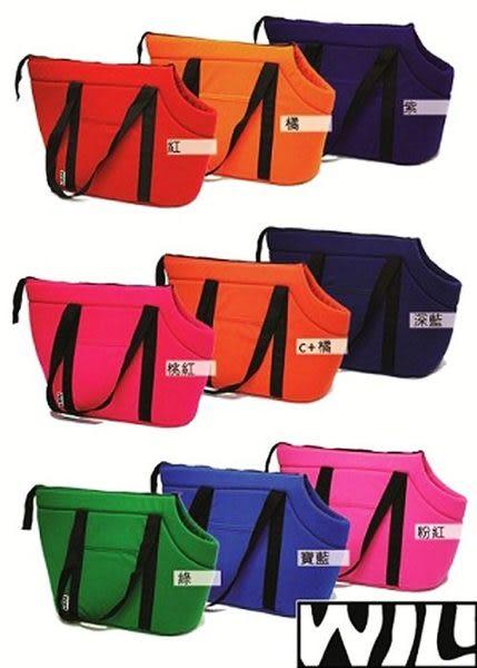 WILL設計+寵物用品*秋冬超人氣暖暖全刷毛布肩揹袋 XL*深藍色