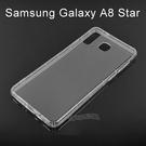 氣墊空壓透明軟殼 Samsung Galaxy A8 Star (6.3吋)