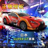 遙控汽車漂移充電動成人越野車四驅車高速玩具GTR模型RC賽車 1995生活雜貨