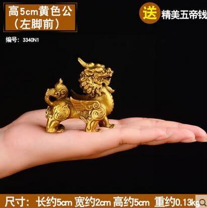 開光純銅貔貅擺件一對大小號皮丘招財工藝品禮品