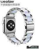 【Wearlizer】Apple Watch 1/2/3/4/5代 38/40/42/44mm 不銹鋼 錶帶 鋼鐵銀 附調整工具