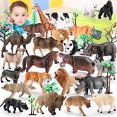 動物模型 兒童動物園恐龍玩具套裝仿真動物模型大號老虎獅子男孩牛河馬野生