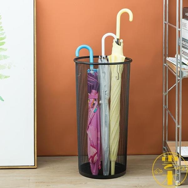 雨傘架創意雨傘收納桶書畫置物架公司落地雨傘瀝水架【雲木雜貨】