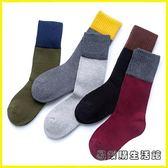 兒童連襪褲打底襪 兒童襪子純棉秋冬男童加厚毛圈襪女童堆堆襪高長筒寶寶加絨保暖襪