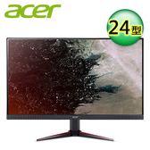 【Acer 宏碁】Nitro VG240Y 24型 極速電競螢幕【加贈全家咖啡兌換序號】