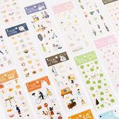 【好康618】PVC手帳裝飾貼紙小貼畫DIY日記貼