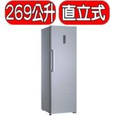 華菱【HPBD-300WY】自動除霜直立式冰櫃