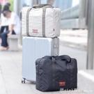 手提旅行包女大容量收納袋折疊包男輕便可套拉桿箱短途簡約行李包 開春特惠
