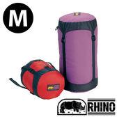 【Rhino 犀牛】睡袋壓縮袋 M  戶外|登山|露營 3901