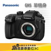 24期0利率 高雄實體門市 Panasonic DMC-GH5 單機身 晶豪泰3C 專業攝影 平輸