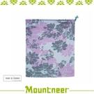 【Mountneer 山林 雙面保暖圍脖兩用帽《粉紅》】12H08/登山口罩/耳罩/圍巾