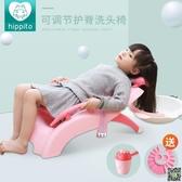兒童躺椅 兒童洗頭躺椅可折疊女童加大號寶寶洗頭椅可坐可躺床凳多功能家用 LX 新年禮物