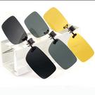 超輕金屬框專用偏光眼鏡夾片 可上翻防紫外...