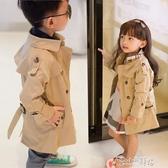 男童女童寶寶英倫風衣外套薄防風中長款雙排扣兒童洋氣大衣韓版潮 小城驛站