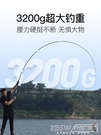 漢鼎一號三代魚竿手竿碳素桿超輕硬釣魚竿鯉鯽魚竿漁具28調台釣竿CY『新佰數位屋』