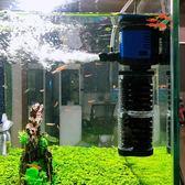 內置魚缸過濾器靜音增氧泵三合一潛水泵烏龜缸水族箱過濾設備JD 智慧e家