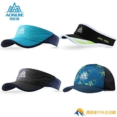 馬拉松越野跑步遮陽帽速干吸汗男女運動空頂帽子大帽檐防曬