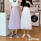 百褶裙 夏季韓版2020新款chic中長款百褶裙淡紫色高腰仙女裙子a字半身裙