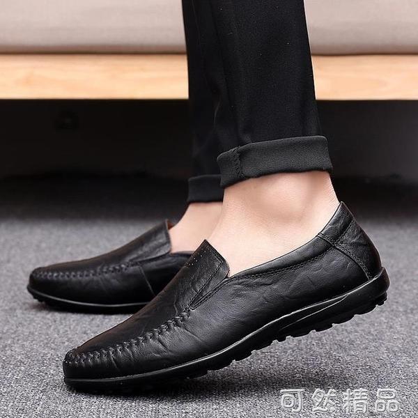 懶人鞋新款春季男鞋豆豆鞋男男士休閒皮鞋男懶人鞋韓版潮流鞋子 聖誕節全館免運