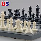 UB友邦國際象棋中號磁性黑白金銀棋子折疊棋盤套裝培訓比賽用棋