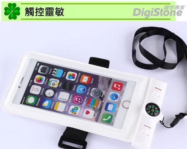 (現折50元+免運費)DigiStone 手機防水袋/保護套/手機套/可觸控(指南針型)通用6吋以下手機-果凍綠x1