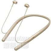 【曜德 送收納袋】SONY WI-H700 淺金 頸掛式 無線藍牙入耳式耳機