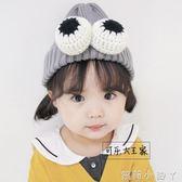 兒童毛線帽秋冬寶寶帽子男女卡通大眼睛針織套頭帽保暖帽 蘿莉小腳ㄚ