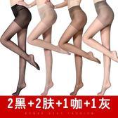 6雙瑪妮婭絲襪女超薄款黑肉色連褲襪防勾絲春夏季隱形防脫淺膚色