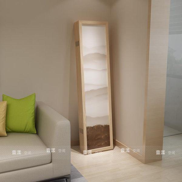 新中式禪意  屏風隔斷時尚客廳折屏辦公室現代簡約 xw