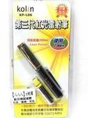 【第三代紅光雷射筆】345478 雷射筆 業務簡報 會議導覽 教學指導 攜帶方便【八八八】e網購