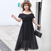 中大尺碼~優雅大方一字領短袖洋裝(XL~4XL)
