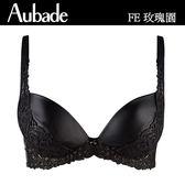 Aubade-玫瑰園B-C仿皮革有襯內衣(黑)FE