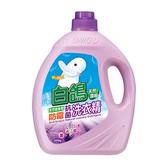 白鴿天然香蜂草防霉抗菌洗衣精3500g【康是美】