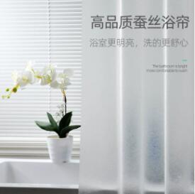 浴室浴簾套裝免打孔防水布簾加厚衛生間隔斷簾子掛簾日本浴罩 NMS名購新品
