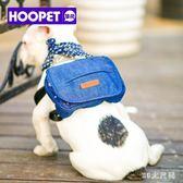 狗狗書包自背寵物學院風牛仔雙肩背包泰迪狗包自背包寵物包 QQ13717『MG大尺碼』