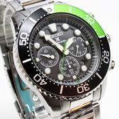 [萬年鐘錶]  SEIKO PROSPEX 防水200米 潛水錶 太陽能 黑色錶面 黑+綠錶圈  SSC615P1 (V175-0AD0G)
