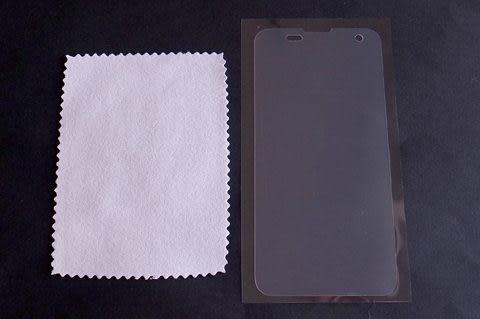 晶鑽手機螢幕保護貼 小米XiaoMi 小米手機二代 MI2/小米2代/小米 MI2/小米手機2 M12/2S 抗炫 光學級材質