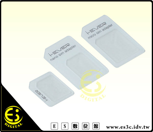 ES數位館 Apple Samsung NOKIA HTC Nano SIM Micro SIM 轉接卡 還原卡 三合一套裝組