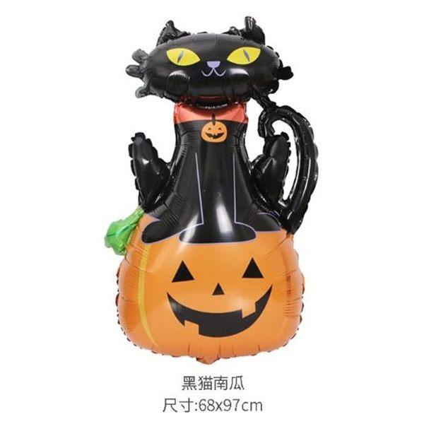 大號 萬聖節 鋁箔氣球 佈置會場 南瓜 蝙蝠 骷顱 蜘蛛 精靈 黑貓咪 空飄氣球 造型氣球【塔克】
