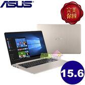 ASUS S510UN-0171A8550U 15.6吋IPS 窄邊框◤0利率◢ (i7-8550U/1TB+128G SSD/NV MX 150 2G)冰柱金