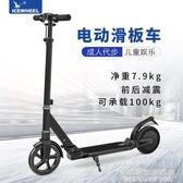 艾思維電助力電動滑板車成人代步車可摺疊成年迷你男女電瓶踏板車 220vNMS名購居家