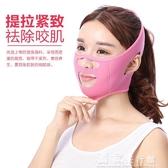 瘦臉神器v臉繃帶提拉緊致去法令紋雙下巴咬肌顴骨縮小瘦臉神器塑臉形 獨家流行館