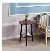 邊桌 邊幾現代簡約小茶幾雙層桌子沙發邊桌床頭小圓桌陽臺桌小戶型 晶彩 99免運LX