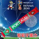 2018年俄羅斯世界盃足球賽 葡萄牙紀念版 國家隊 圍巾145*18cm 世足賽 世界盃運動加油 超拉風