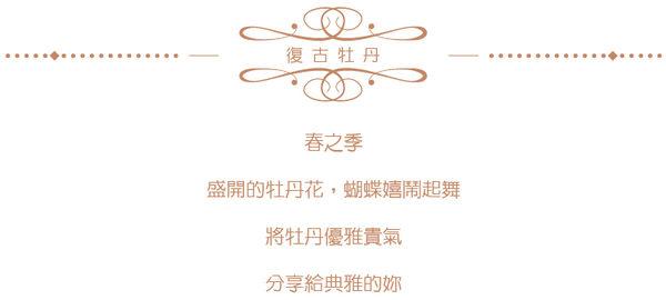 零錢包-復古牡丹織畫緹花中零錢包 桃紅-REORE