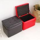 掀蓋沙發收納椅 收納凳 收納椅 穿鞋椅 玩具收納箱《YV8683》HappyLife
